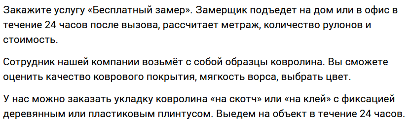 оверлок